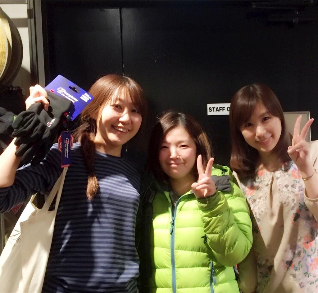 f:id:yoshinokaori:20171206105530j:plain