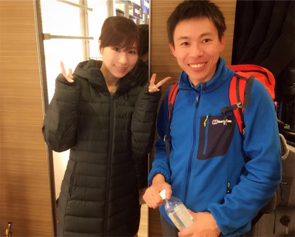 f:id:yoshinokaori:20171206151247j:plain