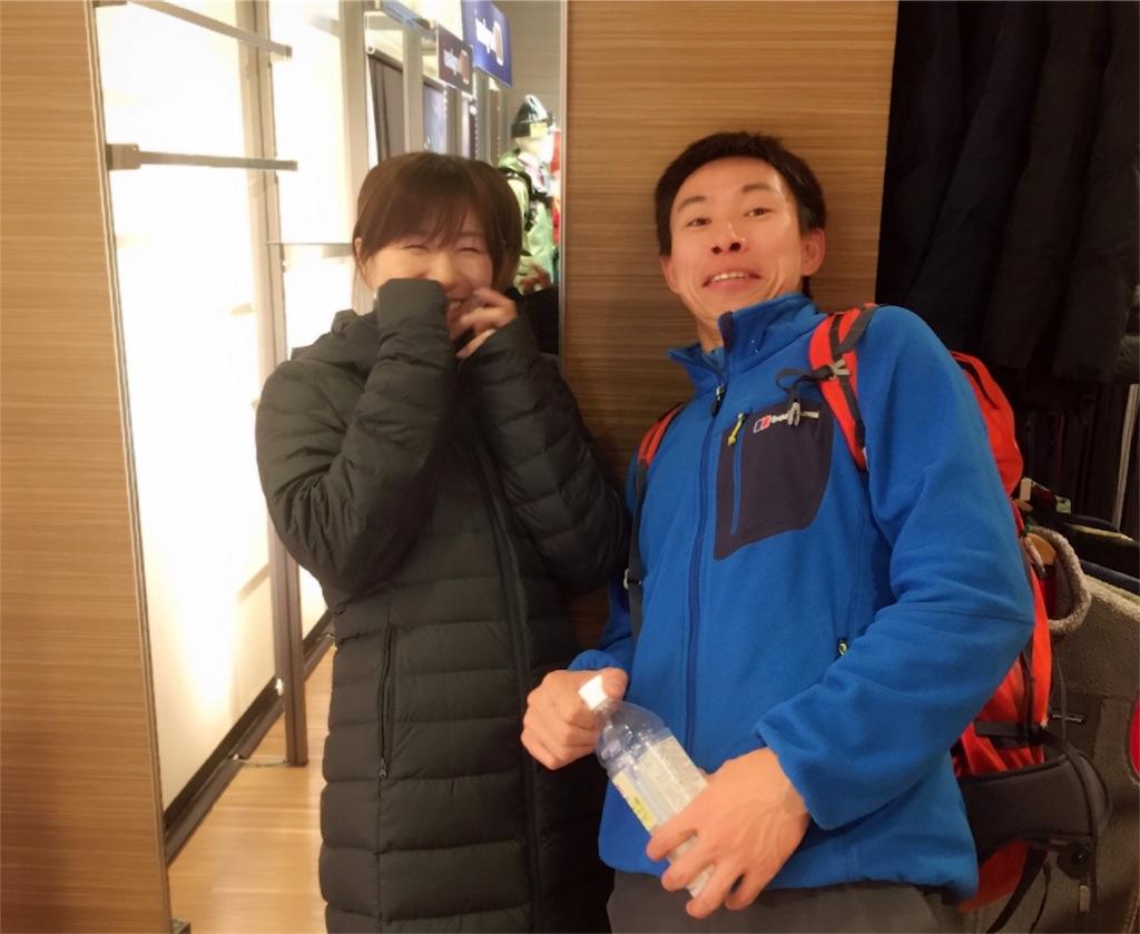 f:id:yoshinokaori:20171206151259j:plain