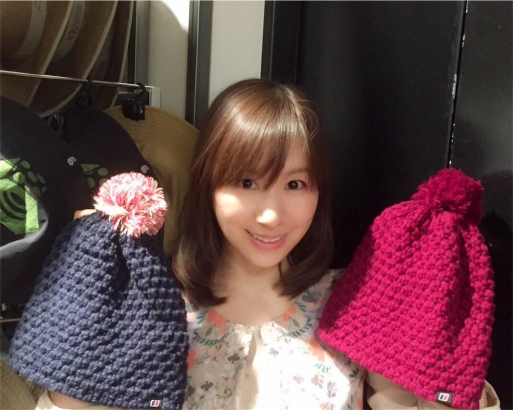 f:id:yoshinokaori:20171206154246j:plain