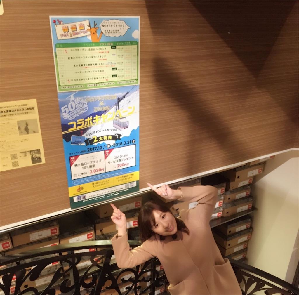 f:id:yoshinokaori:20171208112850j:plain