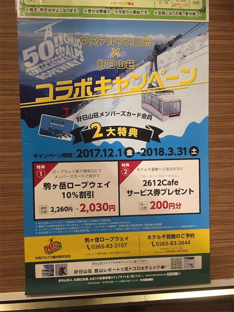 f:id:yoshinokaori:20171208112901j:plain