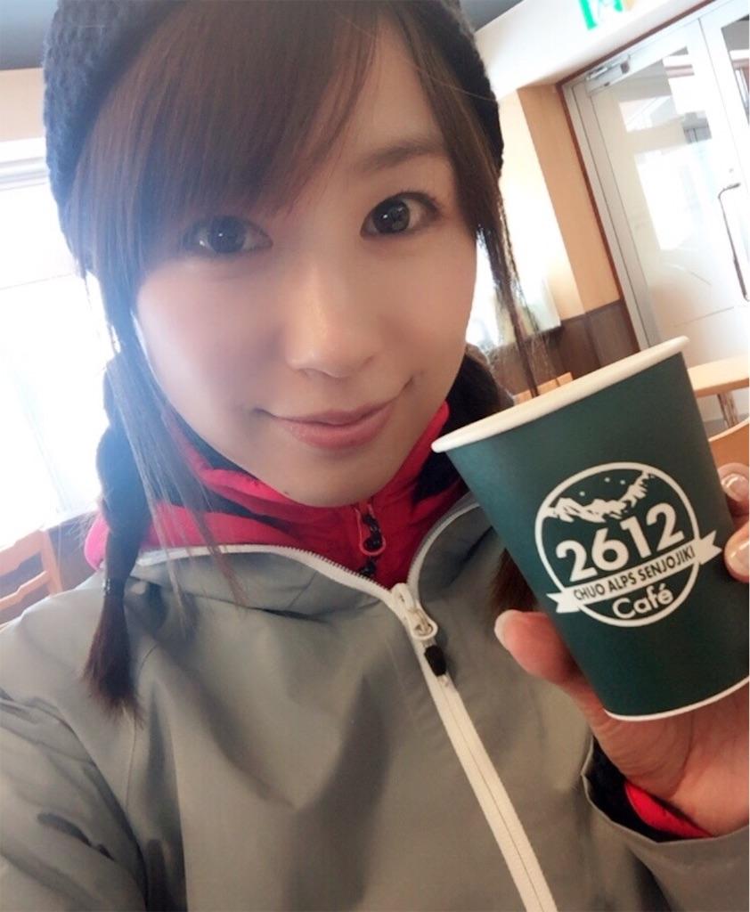 f:id:yoshinokaori:20180130110025j:plain