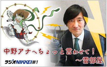 f:id:yoshinokaori:20180307140301j:plain