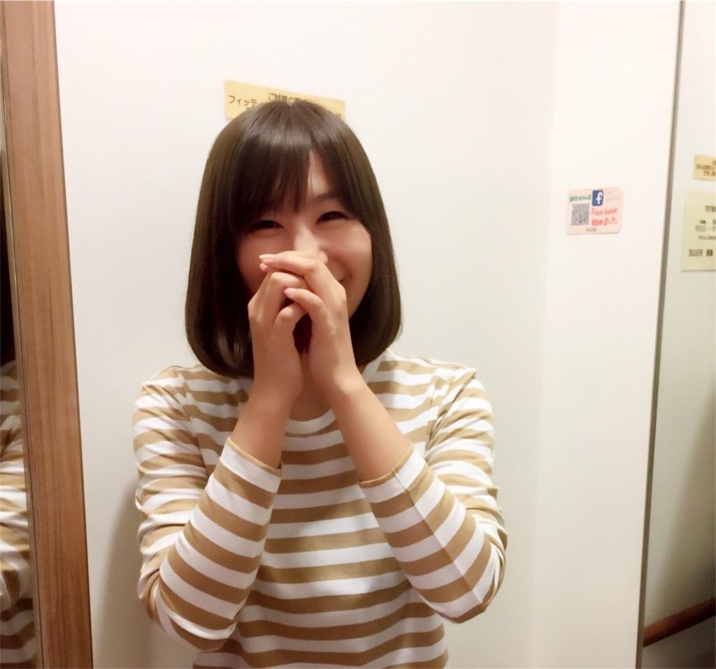 f:id:yoshinokaori:20180629204920j:image