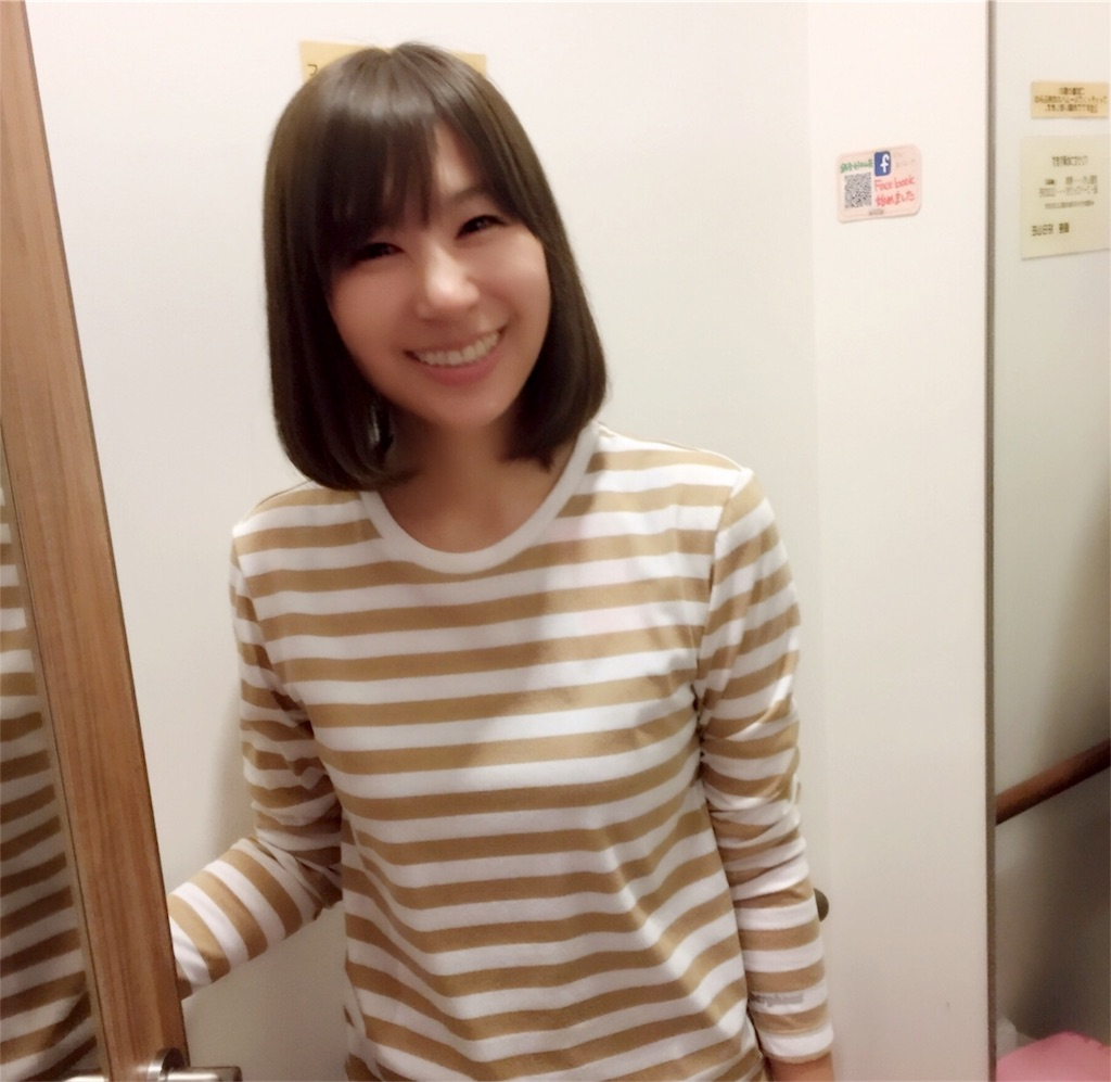f:id:yoshinokaori:20180629210125j:image