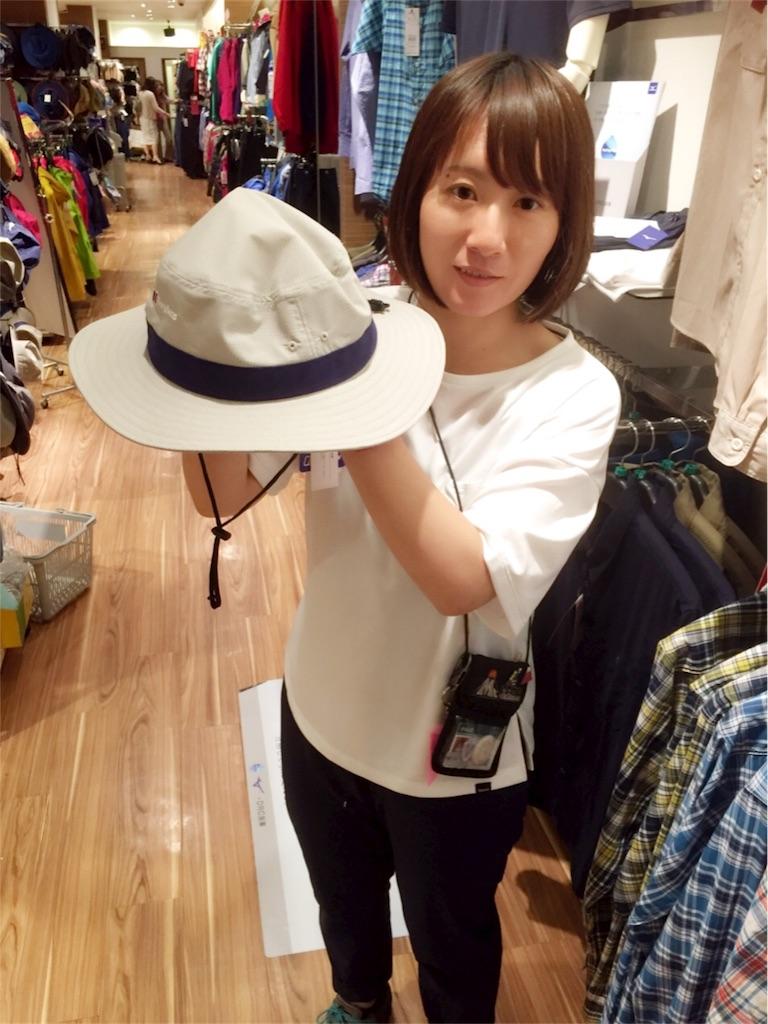 f:id:yoshinokaori:20180630144108j:plain