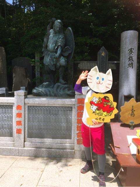 f:id:yoshinokaori:20180702154215j:plain