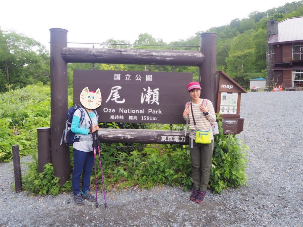 f:id:yoshinokaori:20180709123723j:plain
