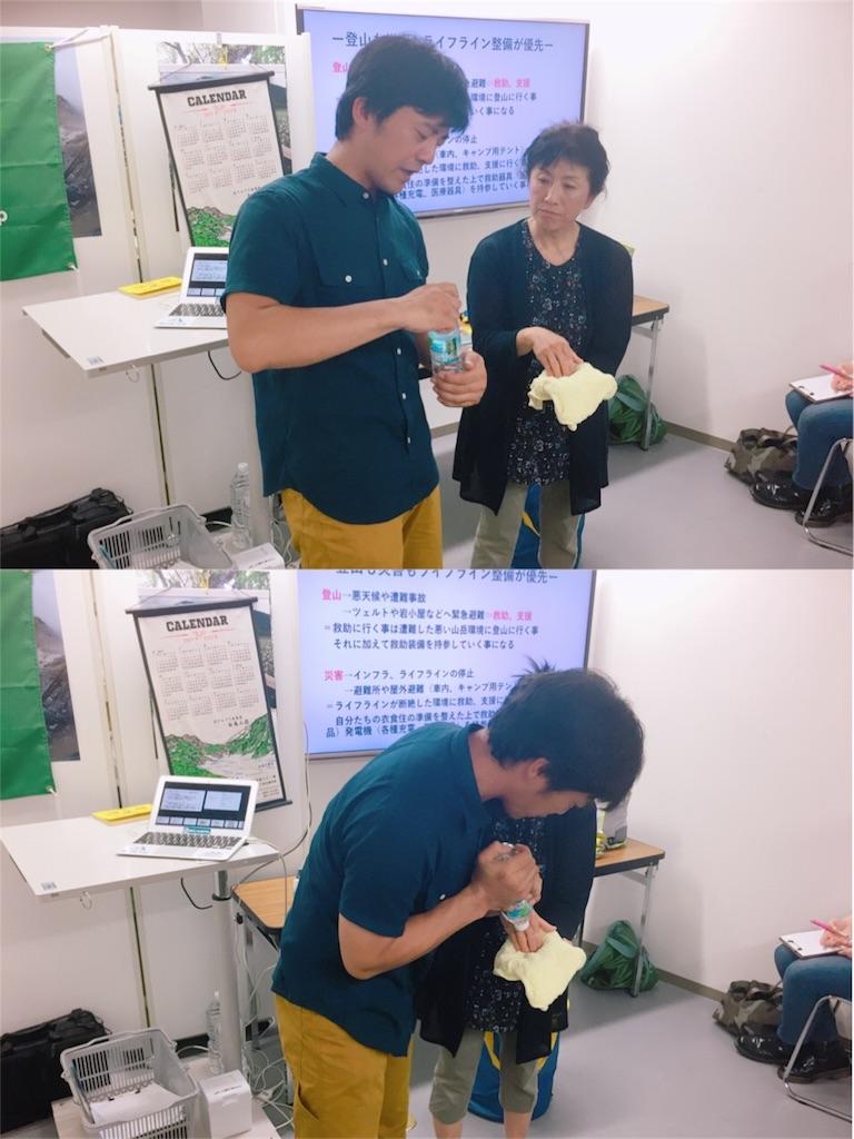 f:id:yoshinokaori:20180721171512j:plain