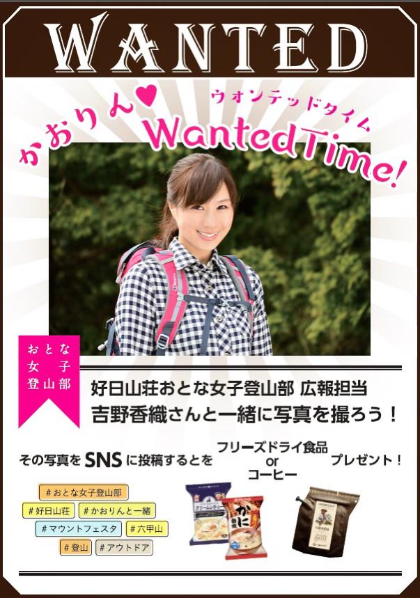 f:id:yoshinokaori:20180803125051j:plain