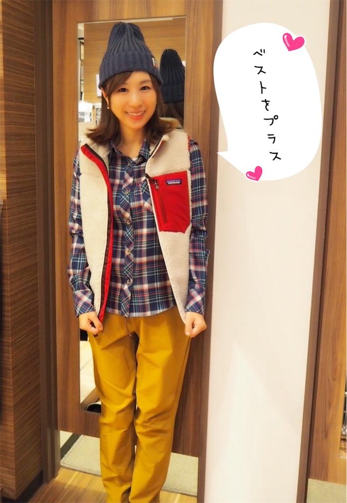 f:id:yoshinokaori:20181006212353j:plain