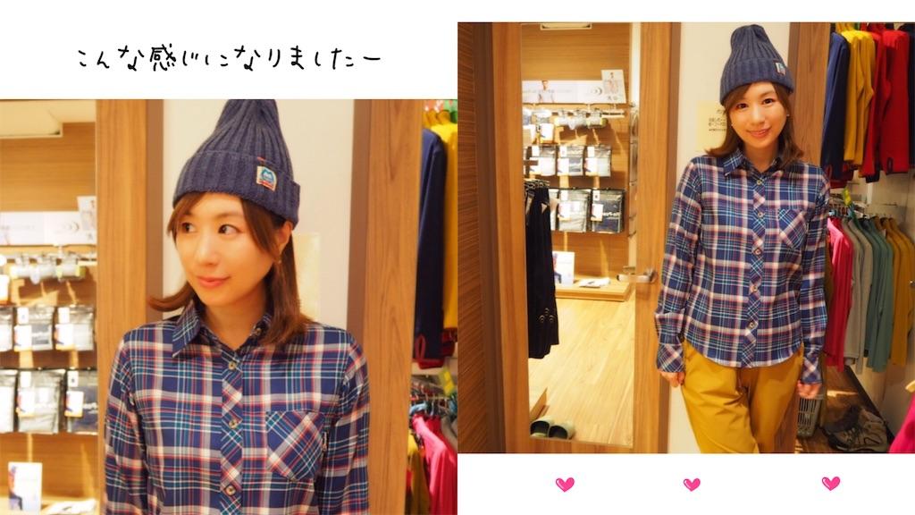 f:id:yoshinokaori:20181006213102j:plain