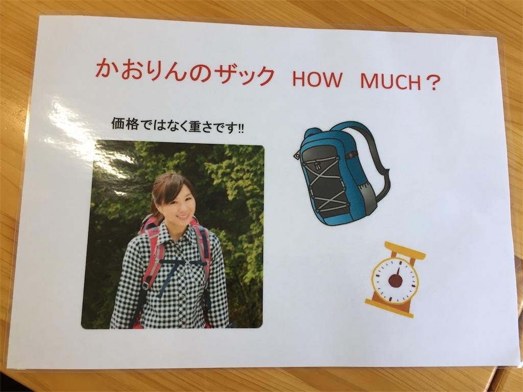 f:id:yoshinokaori:20181008163435j:plain