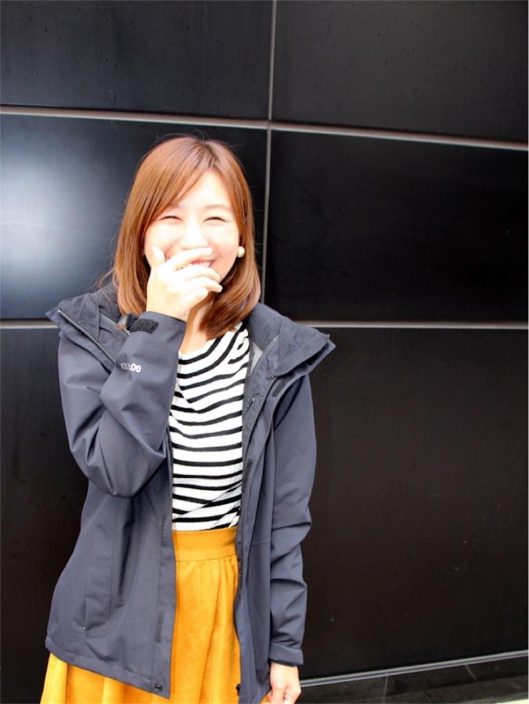 f:id:yoshinokaori:20181019163956j:plain