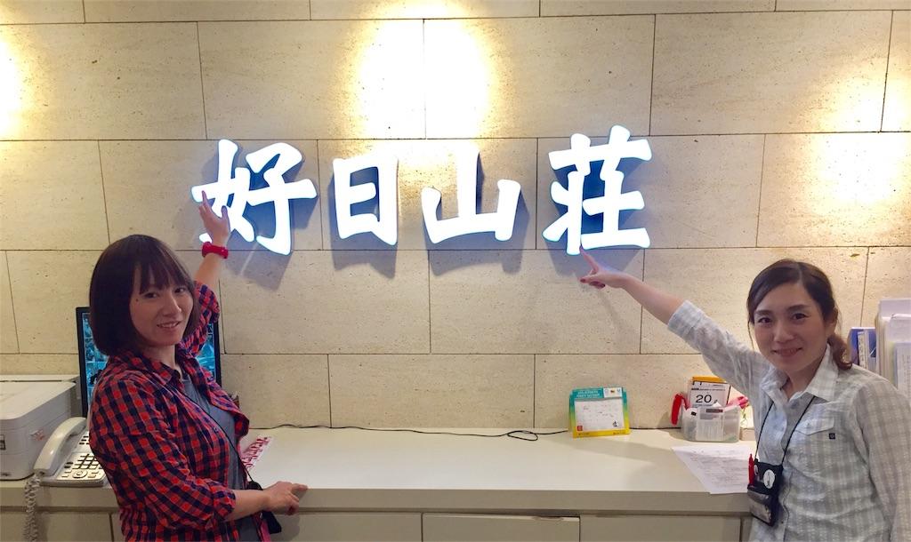 f:id:yoshinokaori:20181031102356j:plain