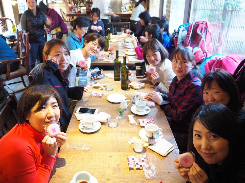 f:id:yoshinokaori:20181210101316j:plain