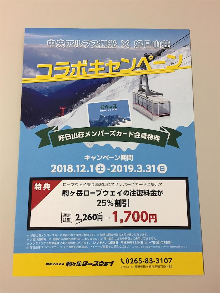 f:id:yoshinokaori:20181217115126j:plain