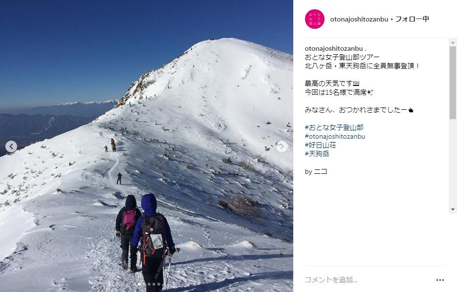 f:id:yoshinokaori:20190218135712j:plain