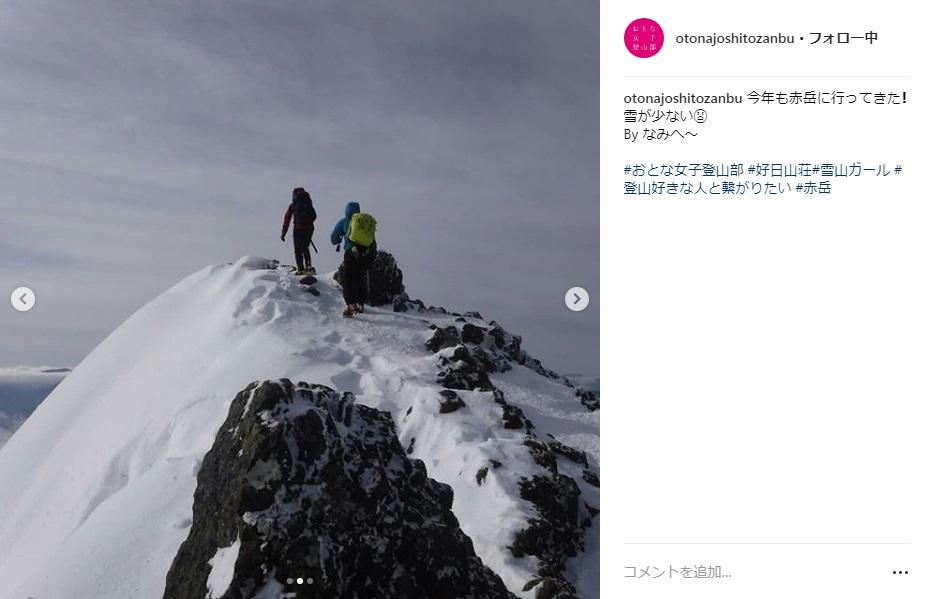 f:id:yoshinokaori:20190218135748j:plain