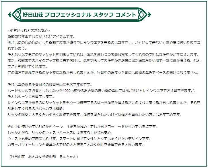 f:id:yoshinokaori:20190418112306p:plain