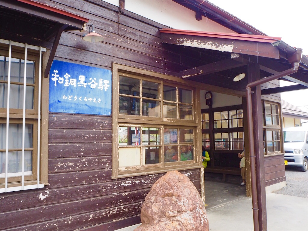 f:id:yoshinokaori:20190425142622j:plain