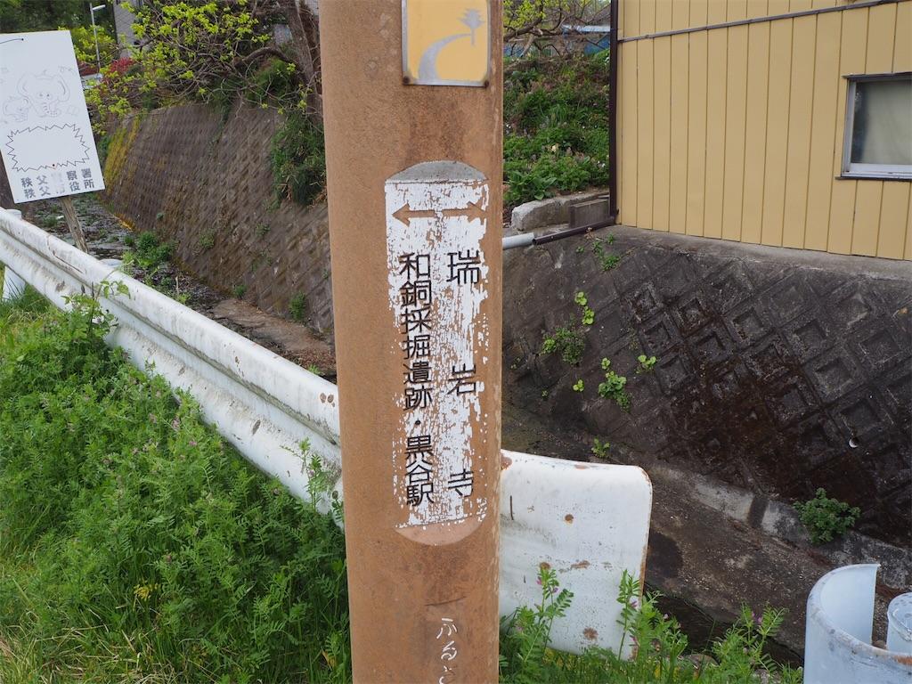 f:id:yoshinokaori:20190425142631j:plain
