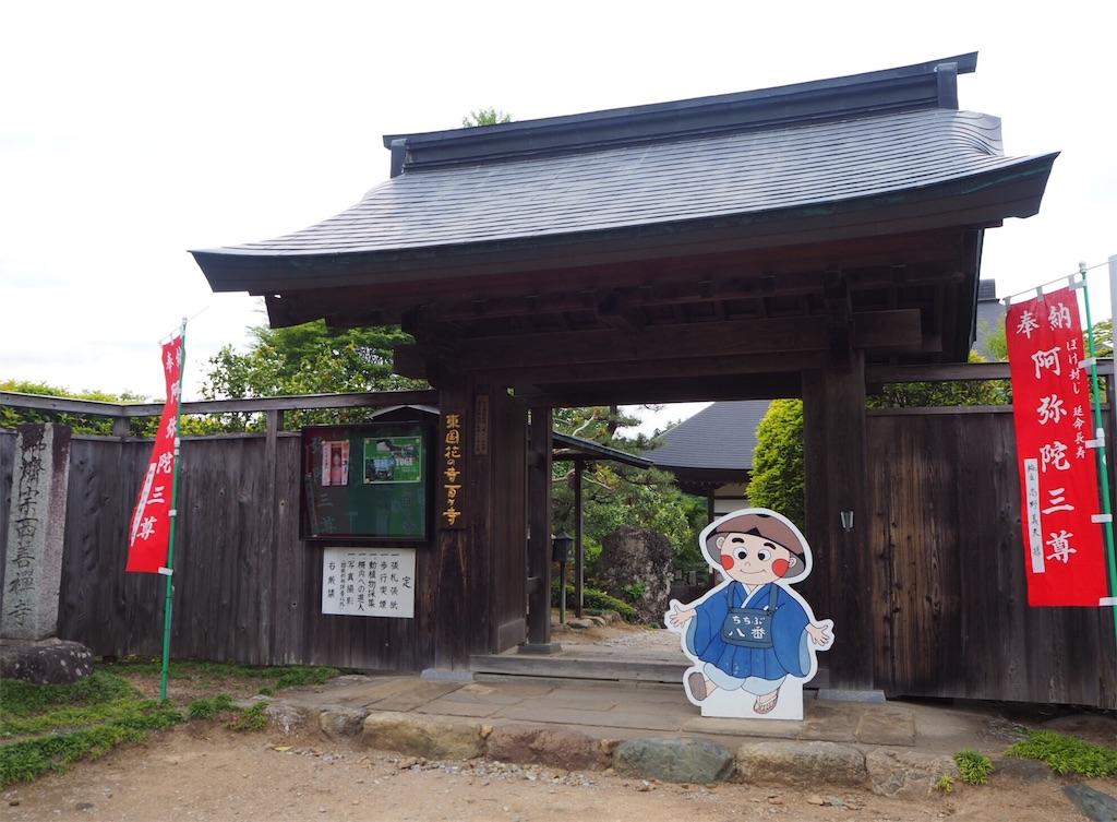 f:id:yoshinokaori:20190514113841j:plain