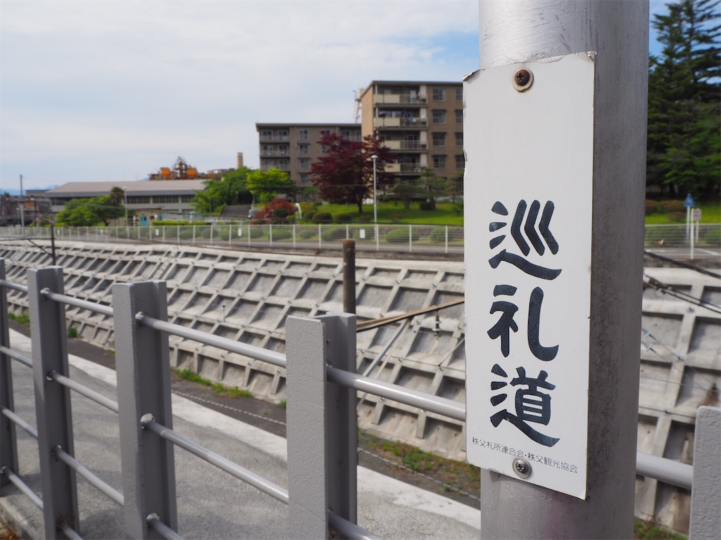 f:id:yoshinokaori:20190514123415j:plain