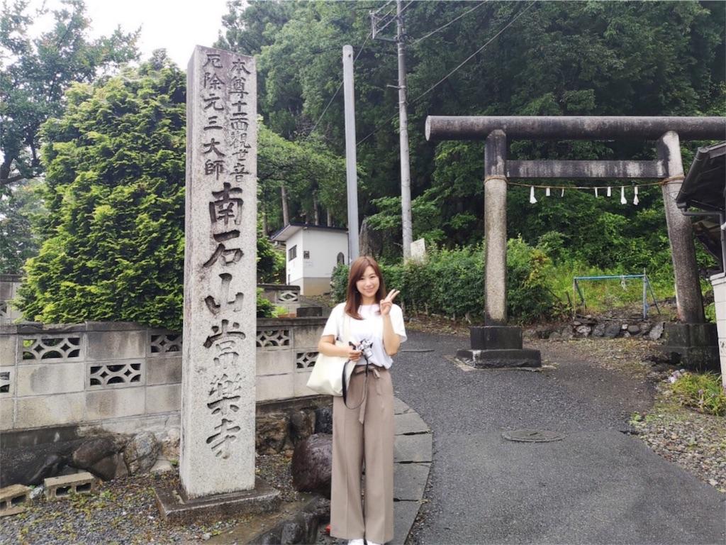 f:id:yoshinokaori:20190701112940j:plain