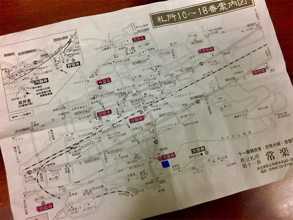 f:id:yoshinokaori:20190701112950j:plain