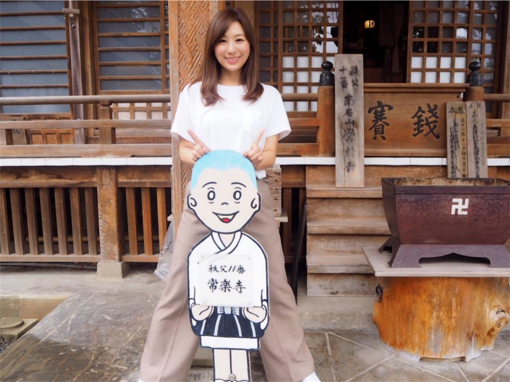 f:id:yoshinokaori:20190701113002j:plain