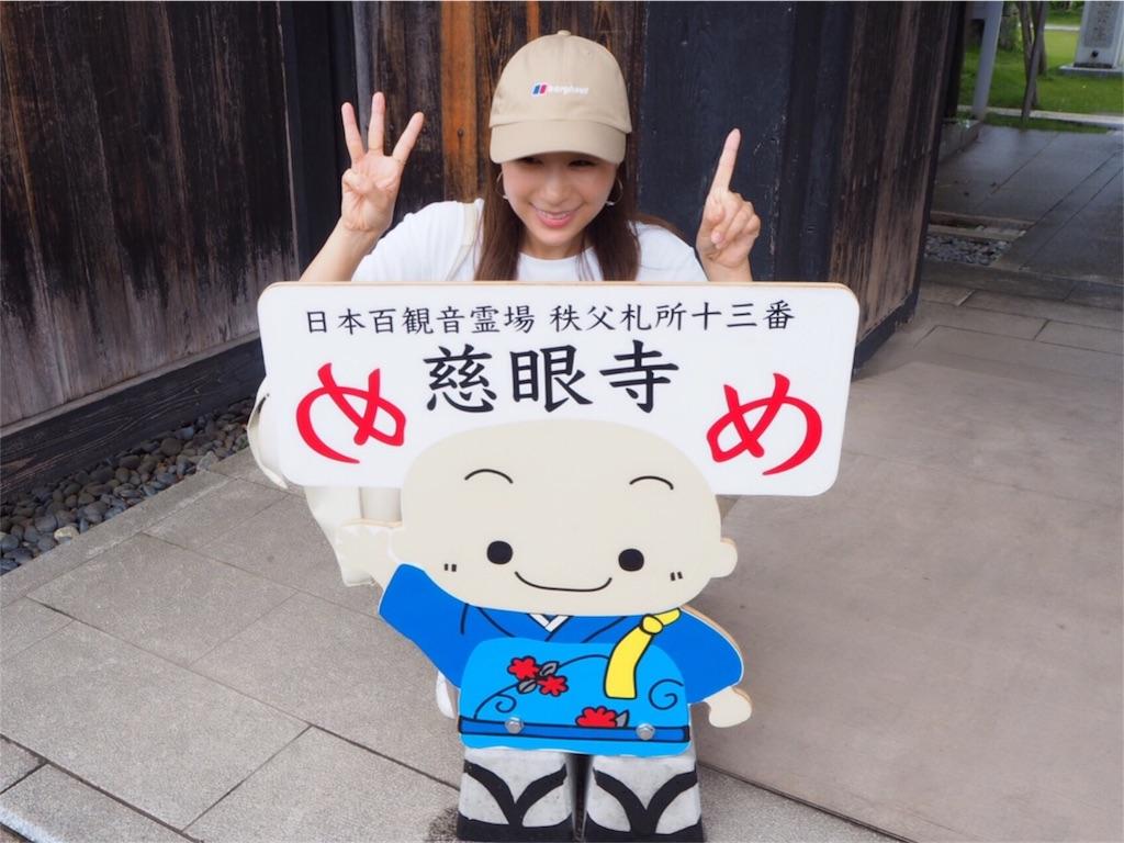 f:id:yoshinokaori:20190701140657j:plain