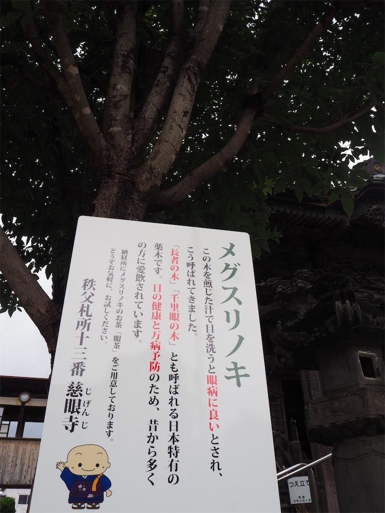 f:id:yoshinokaori:20190701141352j:plain