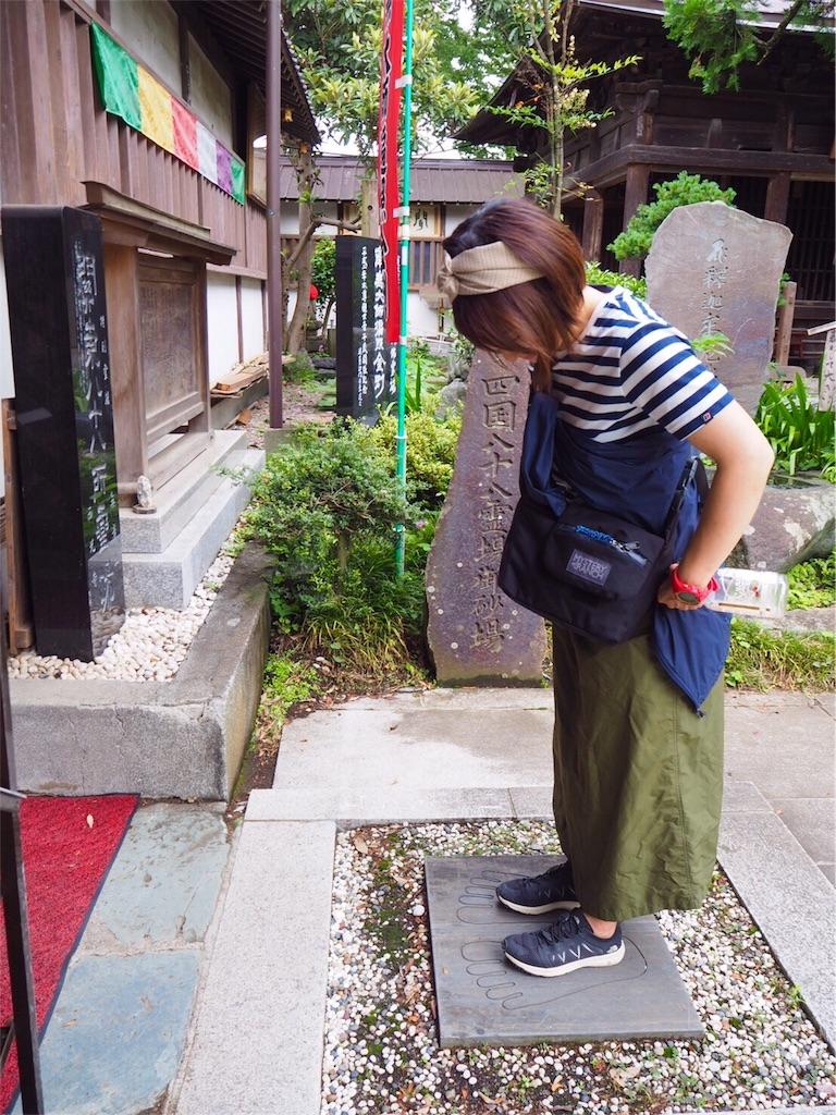 f:id:yoshinokaori:20190705132243j:plain