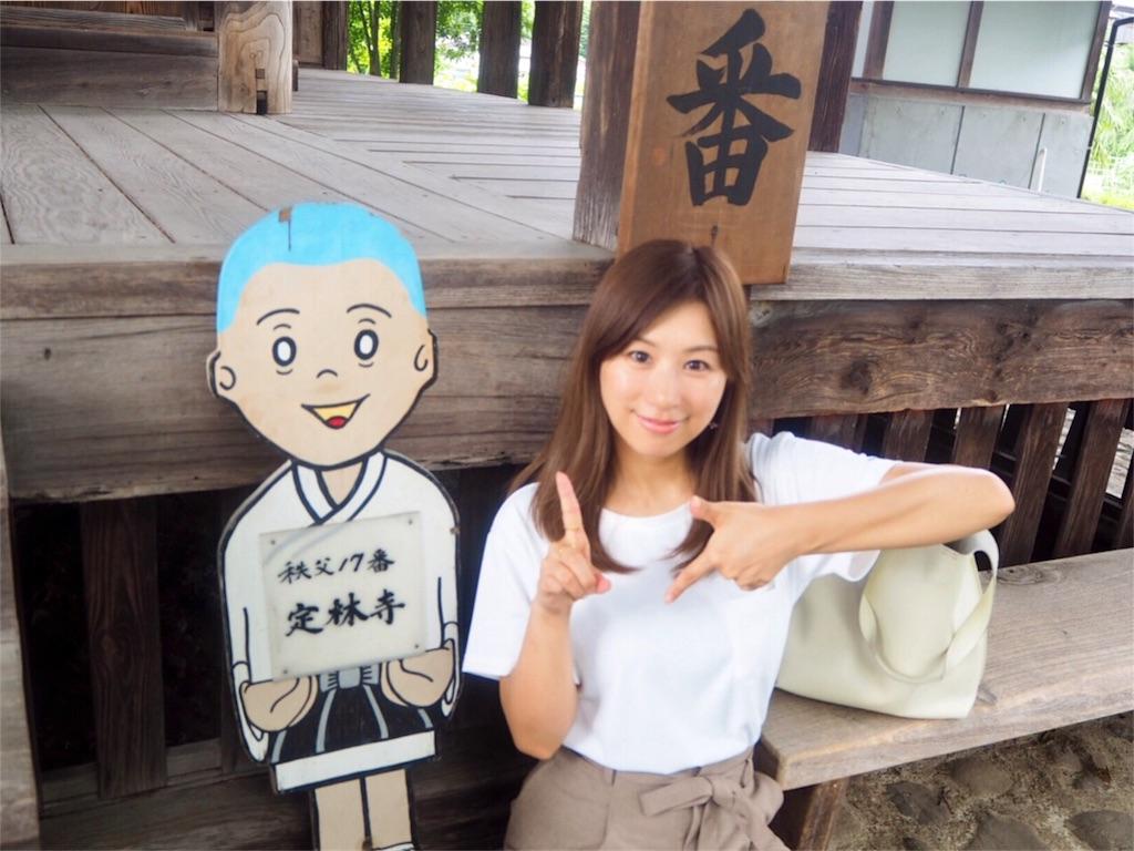 f:id:yoshinokaori:20190705174524j:plain