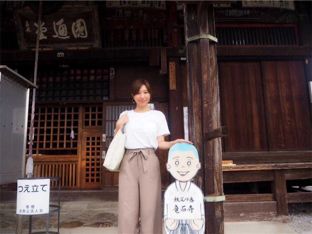 f:id:yoshinokaori:20190711150055j:plain