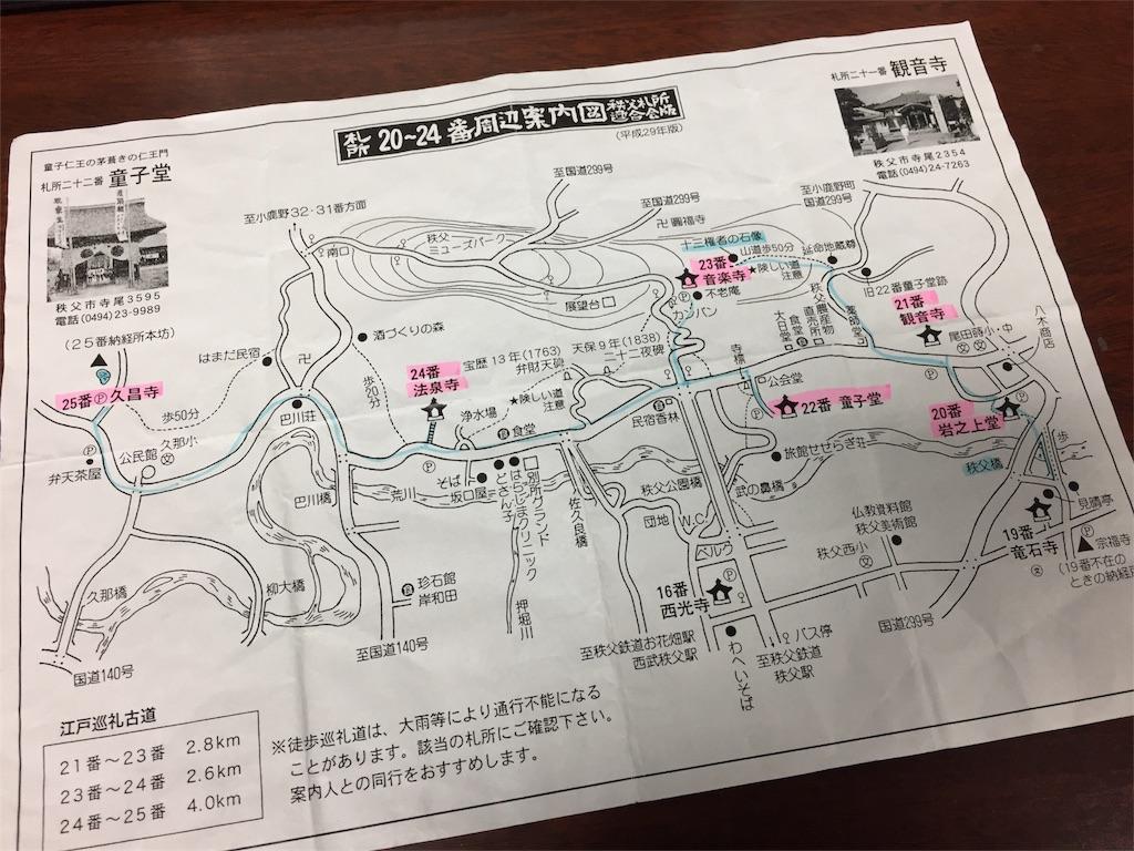 f:id:yoshinokaori:20190717091851j:plain