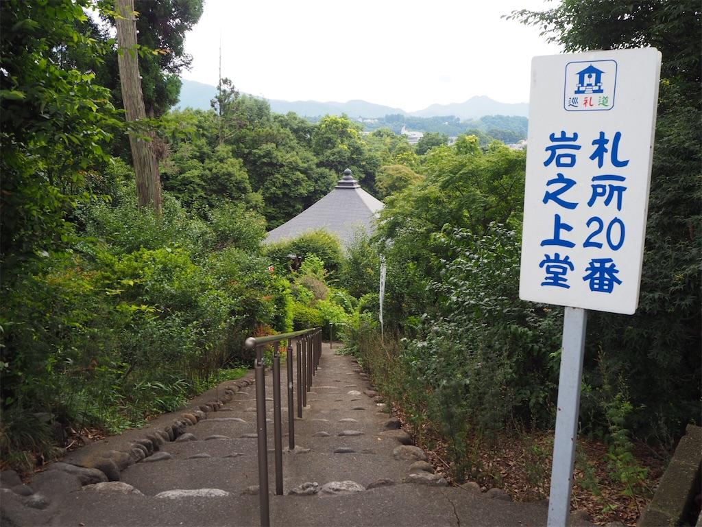 f:id:yoshinokaori:20190717092105j:plain
