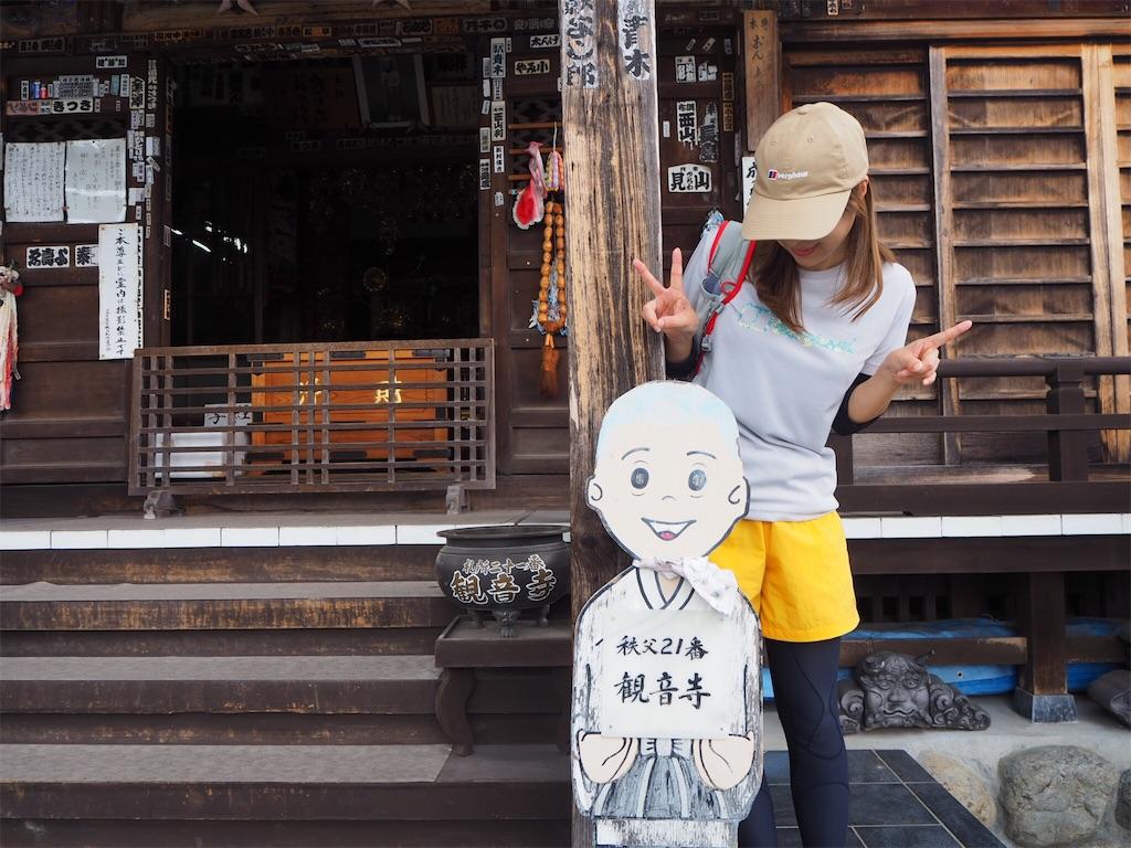 f:id:yoshinokaori:20190717094339j:plain