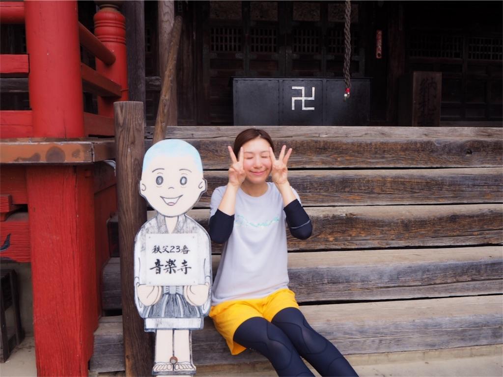 f:id:yoshinokaori:20190718171645j:plain