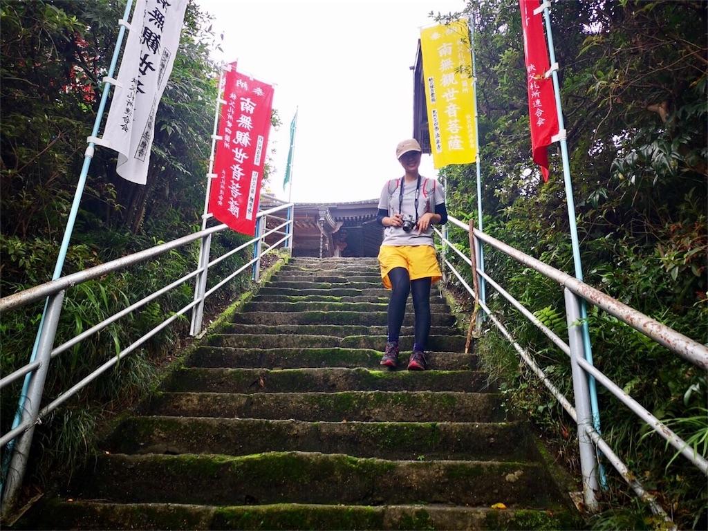 f:id:yoshinokaori:20190724161944j:plain