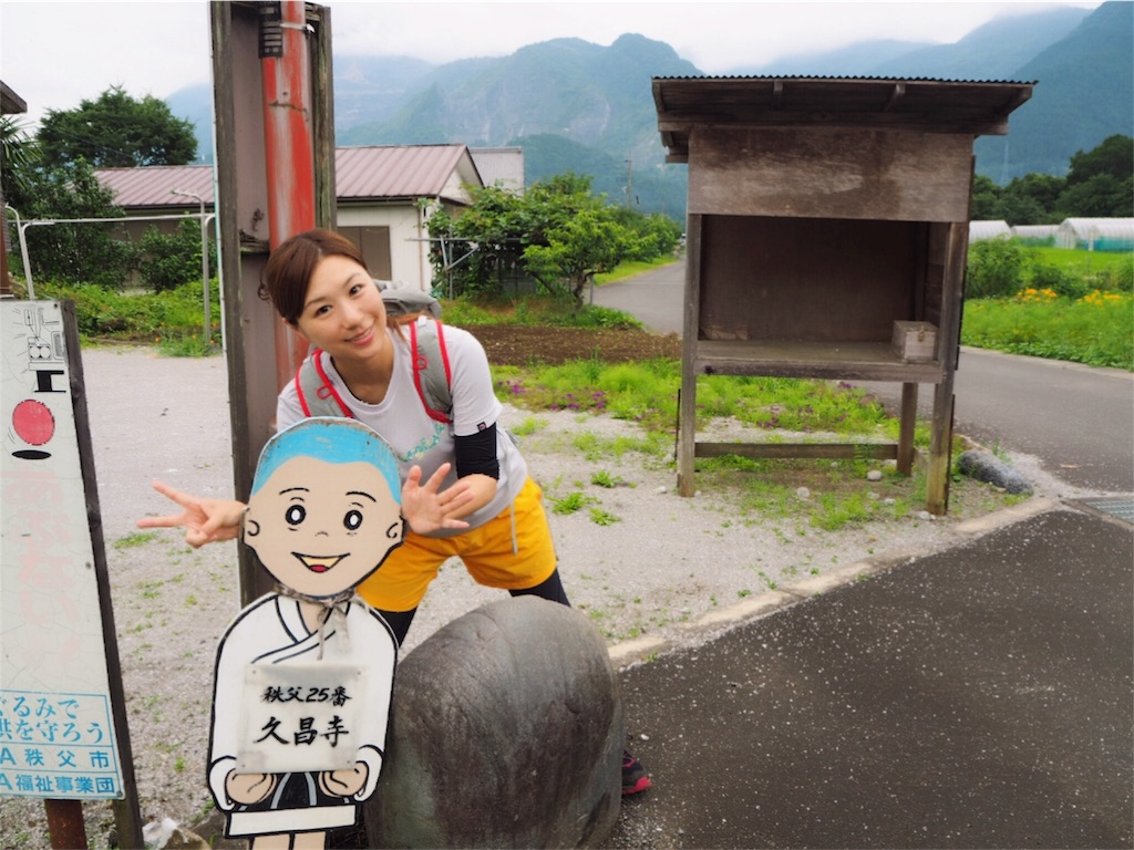 f:id:yoshinokaori:20190724165421j:plain