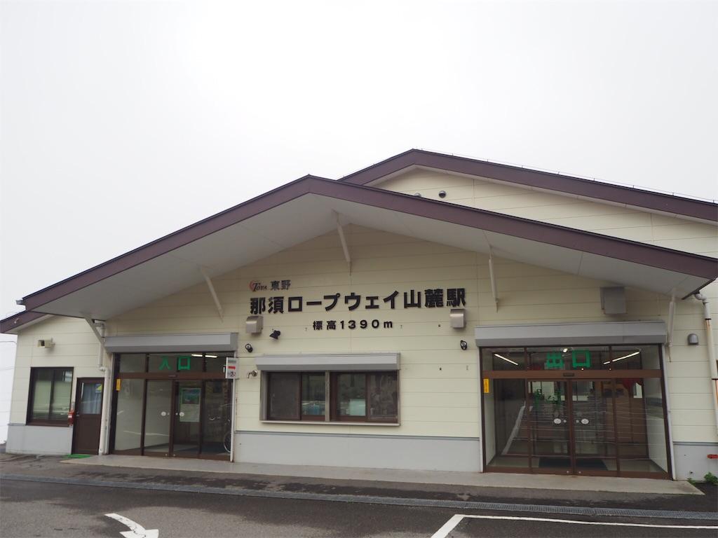 f:id:yoshinokaori:20190822124507j:plain