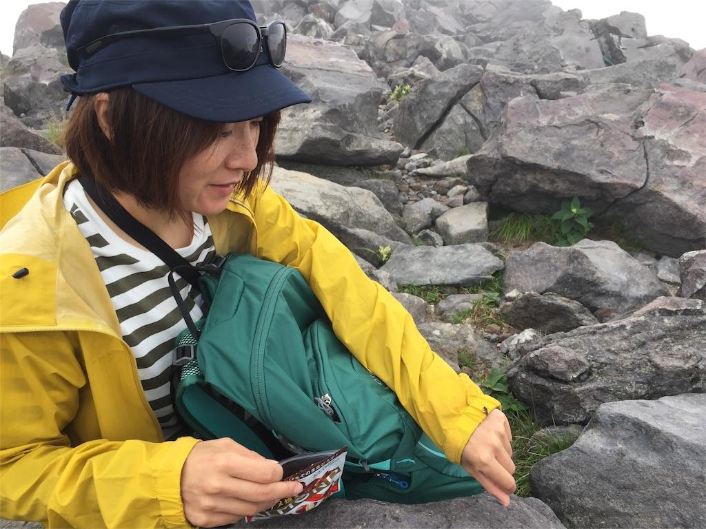 f:id:yoshinokaori:20190823135217j:plain