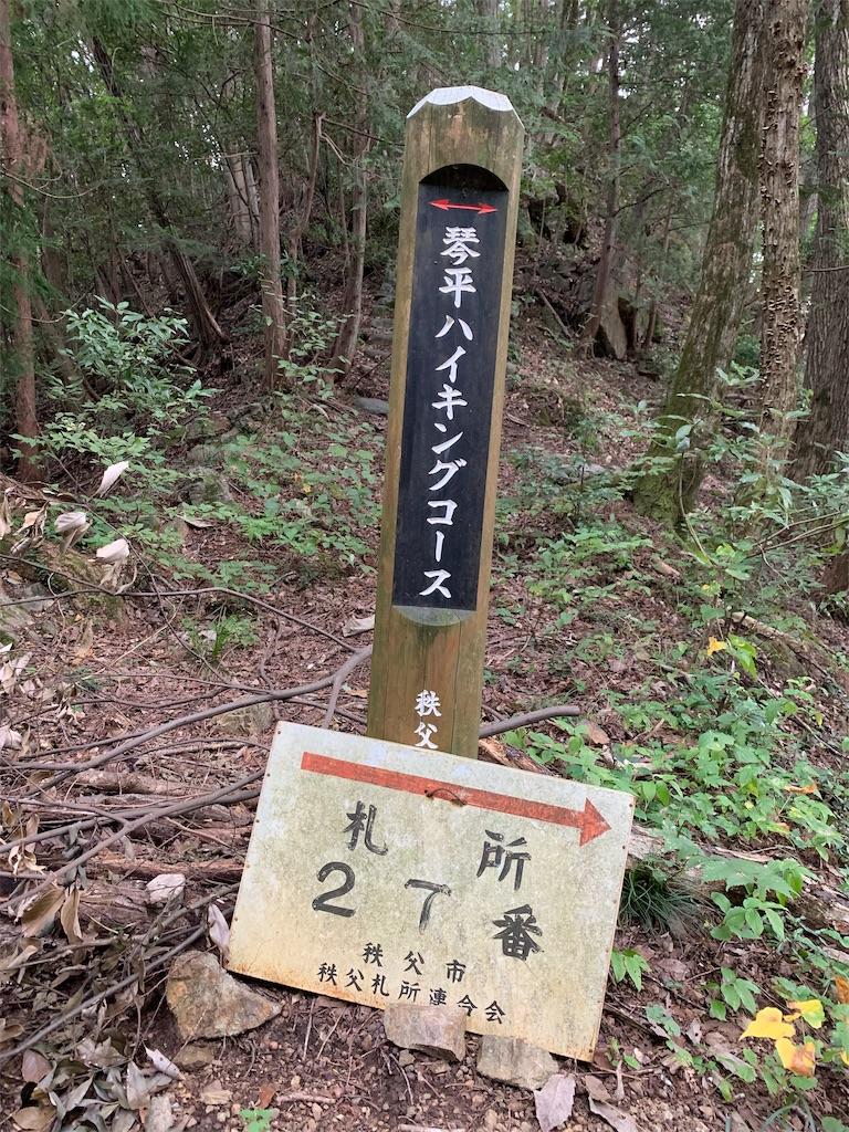 f:id:yoshinokaori:20191001114719j:plain