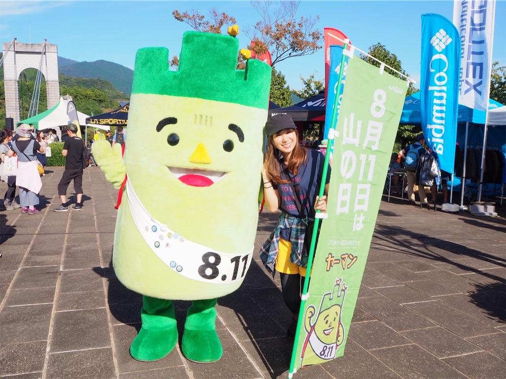 f:id:yoshinokaori:20191006192233j:plain