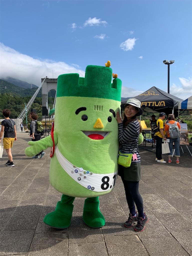 f:id:yoshinokaori:20191007124842j:plain