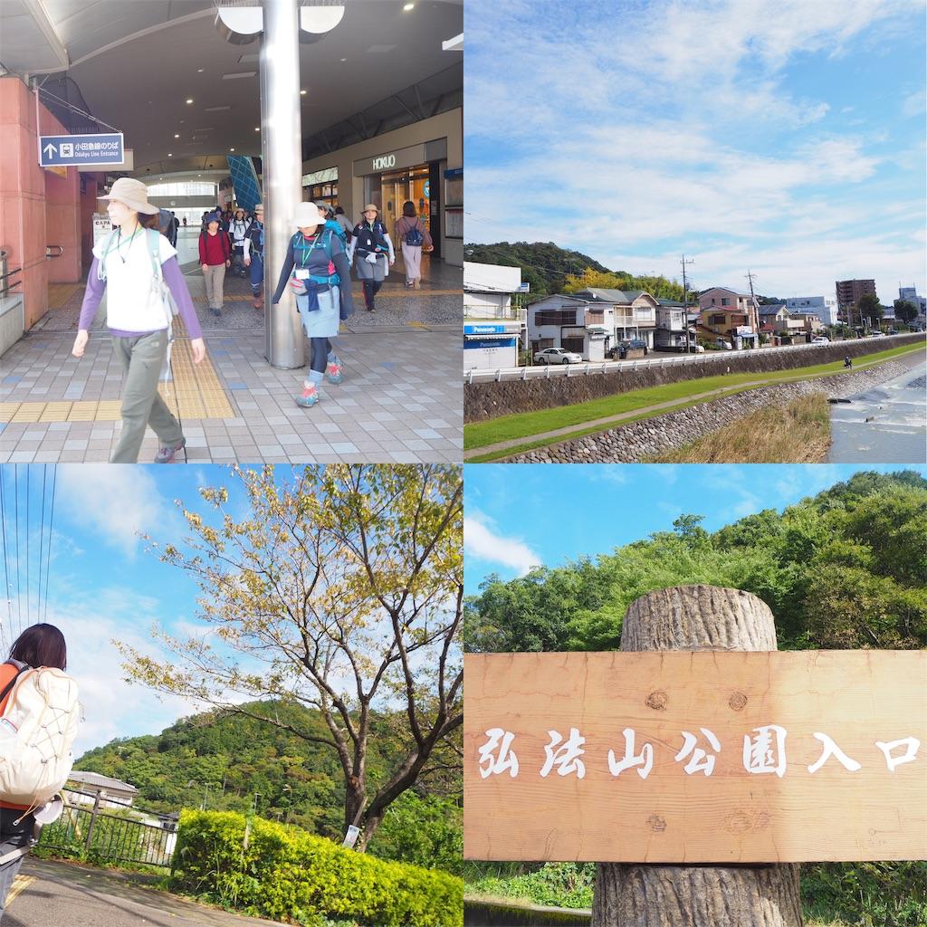 f:id:yoshinokaori:20191027092358j:plain