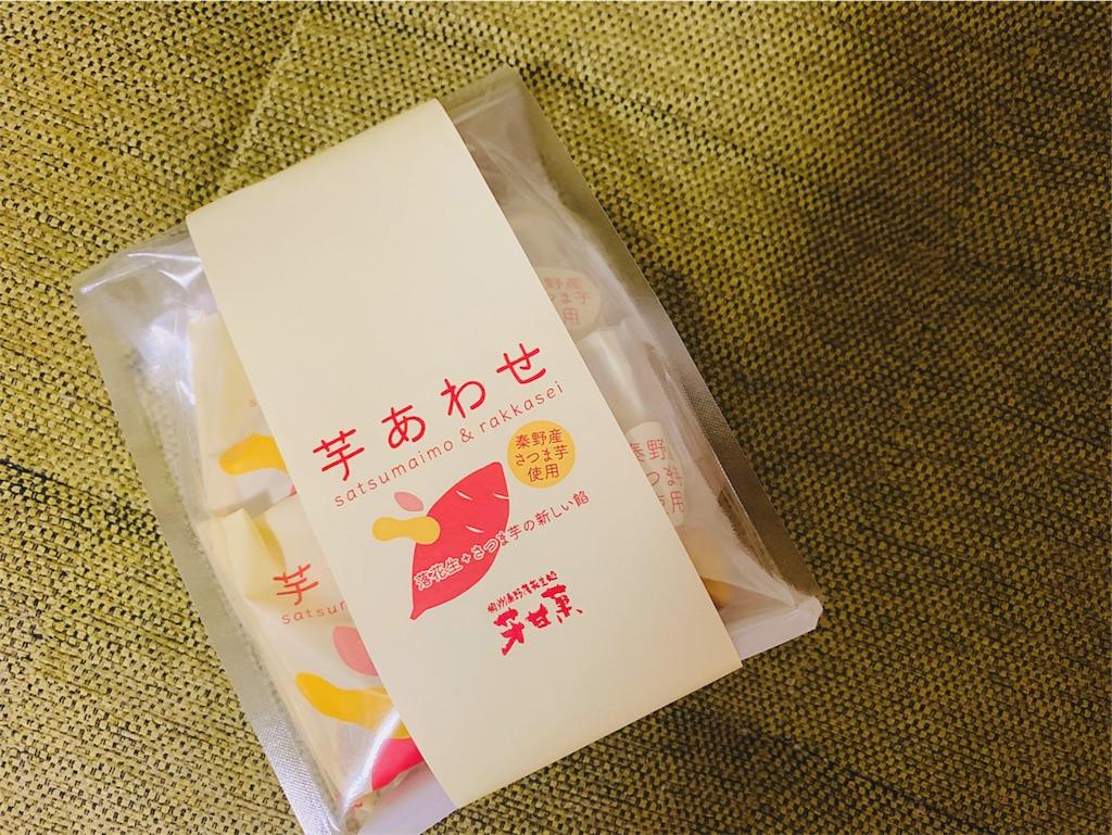 f:id:yoshinokaori:20191027134746j:plain